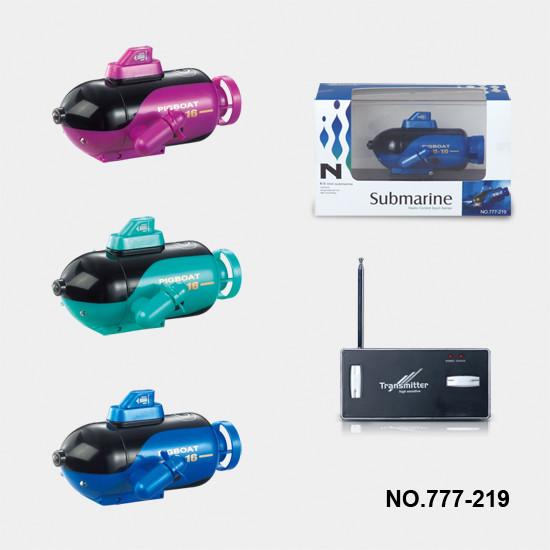 Radio Remote Control Mini RC Submarine P2