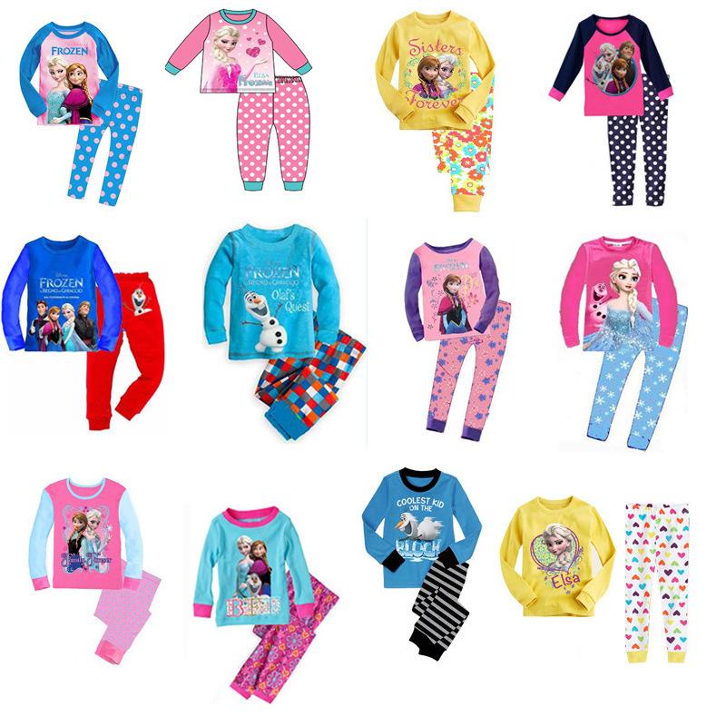 Пижама для мальчиков ASL