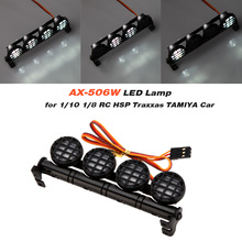 AX-506W Multi-function 5 Flashing Mode Ultra Bright LED Lamp for 1/10 1/8 RC HSP Traxxas TAMIYA CC01 4WD Axial SCX10 Model Car(China (Mainland))
