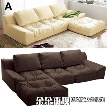 japanische schlafzimmer japanisches schlafzimmer kreative deko ideen und japanisches. Black Bedroom Furniture Sets. Home Design Ideas