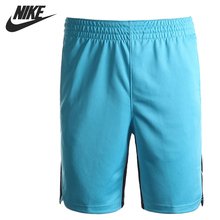 NIKE HYPERELITE POWER SHORT Men's | Cheap Basketball Shirt