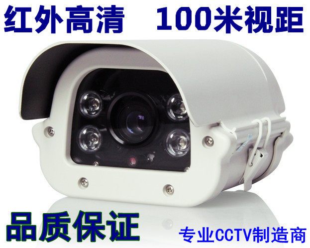 HD 1080 line one hundred meters infrared camera security equipment US chip night vision surveillance cameras(China (Mainland))