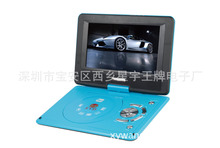 9.8 inch new portable DVD player mobile EVD DVD mobile TV XY-9030 DVD(China (Mainland))