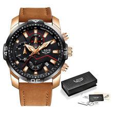 2019 nouveau LIGE hommes montres Top marque de luxe hommes décontracté en cuir Quartz horloge mâle Sport étanche montre Relogio Masculino(China)