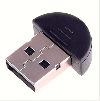 50pcs lot Smallest 2 0 Mini USB Bluetooth Adapter V2 0 EDR USB Dongle for PC