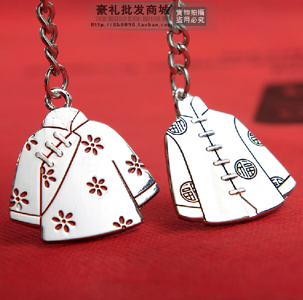 Wedding Gifts For Chinese Couples : Wedding Gifts For Bride And Groom 2 PCS China Style Shirt And Coat ...