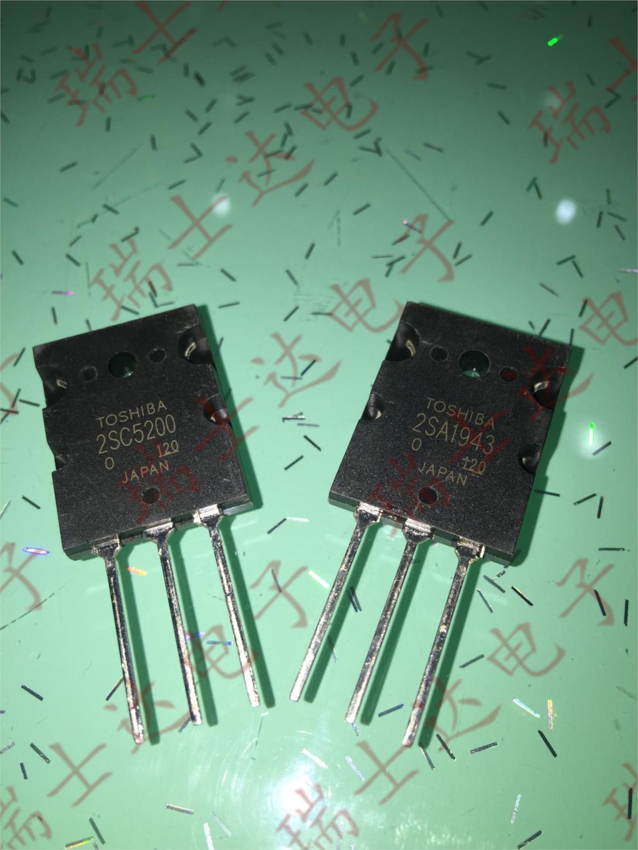 Free 5pcs/lot A1943 C5200 2SA1943 2SC5200 pair tube amplifier new original