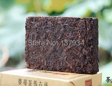 30 Years Old 250g Chinese Ripe Puer Tea The China Naturally Organic Puerh Tea Black Tea