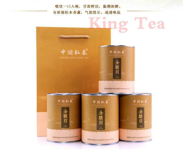 Здесь можно купить  125g*4bags JinJunMei ZhongMinHongTai Chinese TongMuGuan Black Tea Hong Cha  Еда