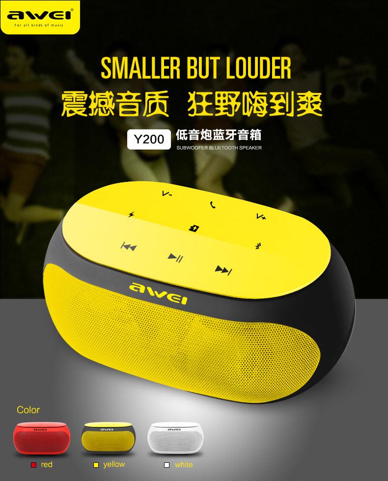 awei bluetooth speaker wireless Y200 (2)