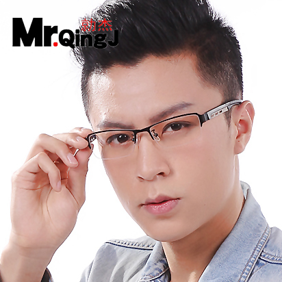 Fashion box ultra-light alloy radiation-resistant glasses computer plain mirror radiation-resistant