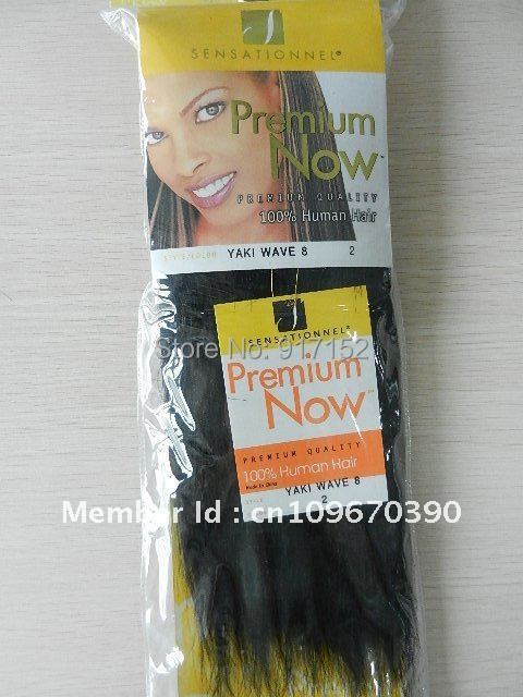 Blended hair Premium Now Yaki wave extension - Cathy's beauty store