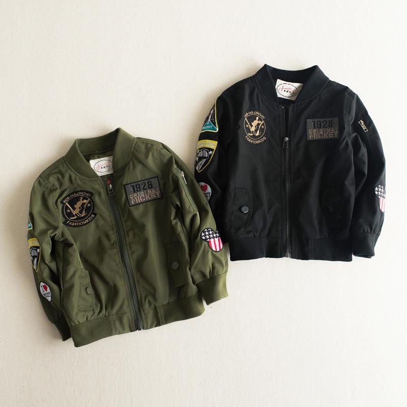 Online Get Cheap Boys Green Jacket -Aliexpress.com | Alibaba Group