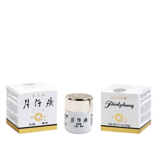 Queen Brand Pientzehuang Pearl Cream Facial Acne anti-wrinkle Whitening Face Care 25g(China (Mainland))