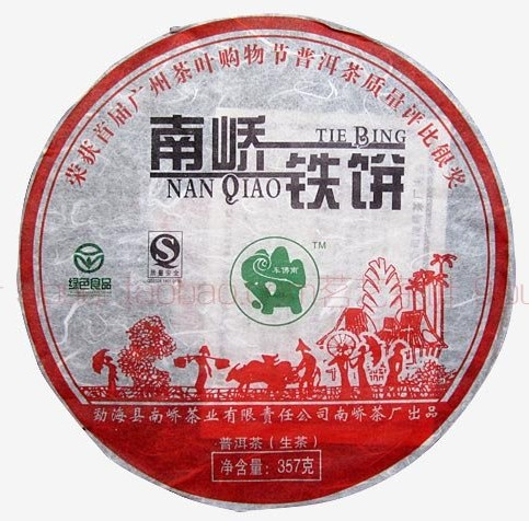 Do Promotion! 2007 year Chinese yunnan raw puer tea 357g China health care the silmming tea Pu'er tea Pu erh for men and women(China (Mainland))