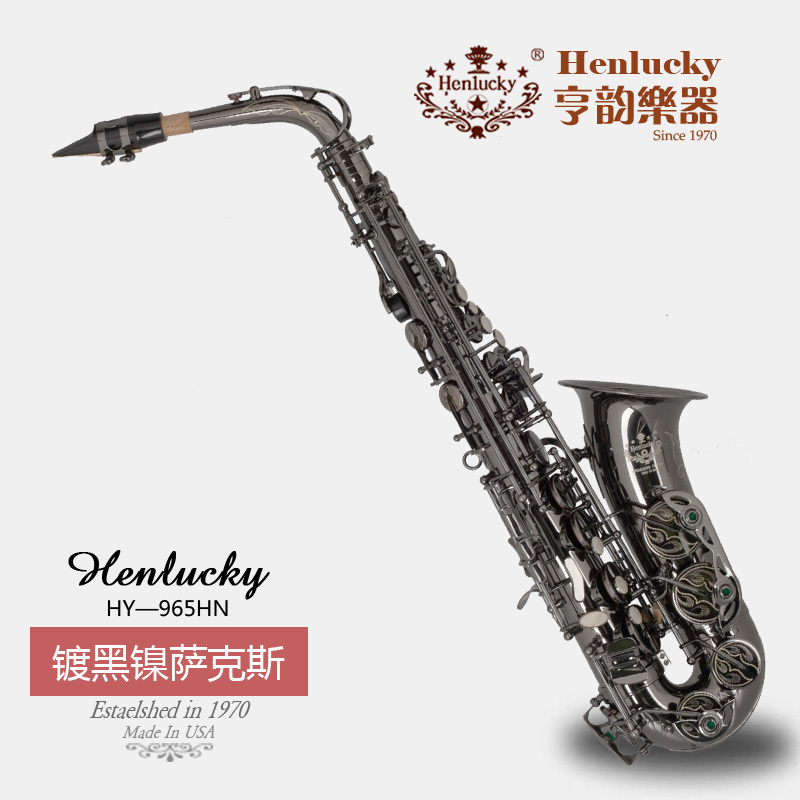 FREE SHIPPING DHL Senior French brand Musical instrument tenor saxophone e saxe music stand saxe<br><br>Aliexpress