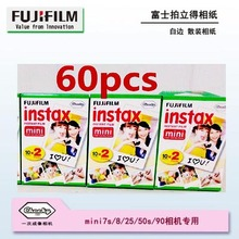 100% Original Fujifilm Instax Mini Film white edge 60 pcs for Fuji Instax Mini Camera mini 7s mini8 25 50S fast free shipping(China (Mainland))