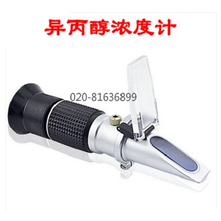 Alcohol concentration meter HZ-60A concentration of different alcohol concentration detector measuring instrument for measuring(China (Mainland))