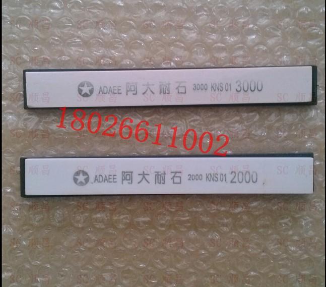 2piece / lot  2000#/3000# Fixed-angle sharpener whetstone 150*20*5mm oilstone rubstone ADAEE stone