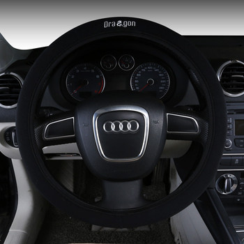 New breathable Stretch Steering wheel non-slip covers Hubs Stretch All Season Car Accessories 38cm on sale Black 5 Color Gragon