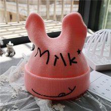 ทารกแรกเกิดหมวกเด็กน่ารักหมวกเด็กฤดูใบไม้ผลิฤดูใบไม้ร่วงฤดูหนาวการ์ตูนแมว Beanie หมวกถักเด็...(China)