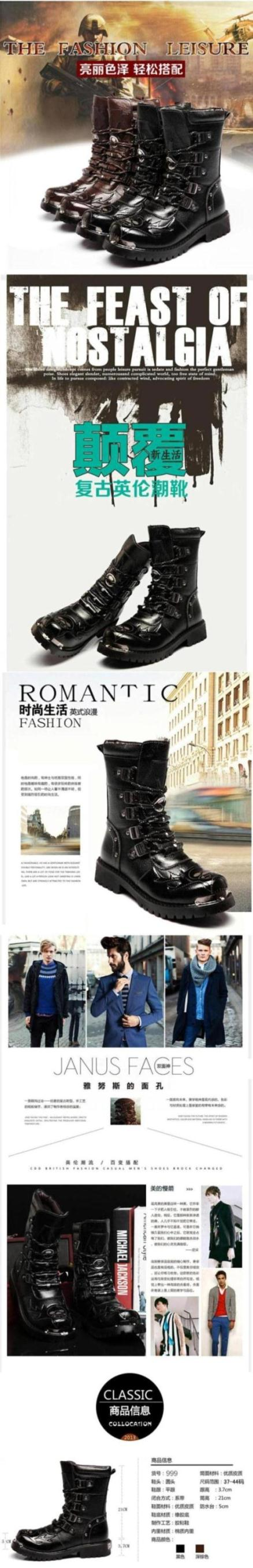 Fashion Men's Artificial Leather Boots Lace Motorcycle Boots