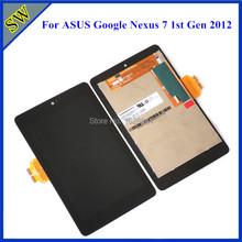 Полный комплект LCD сенсорный дигитайзер ассамблеи для Asus Google Nexus 7 1-й поколения 2012 черный для Asus Nexus 7 2012