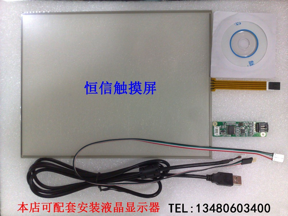 12-inch touch screen 12.1 inch computer monitor cash register pos machine industrial equipment resistance screen handwriting(China (Mainland))