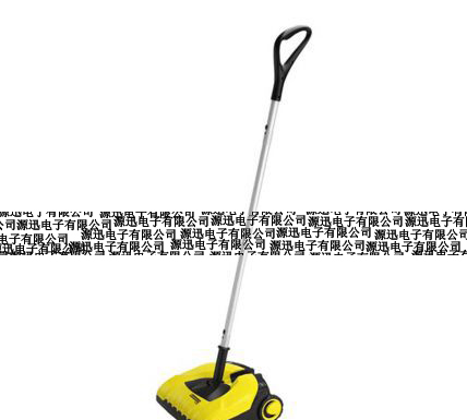 K55 mute household cordless power rechargeable broom robot Floor Sweeper(China (Mainland))