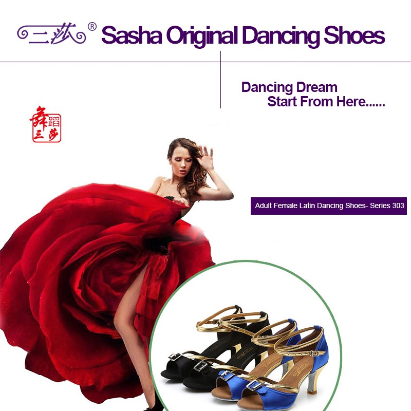 Brand direct selling genuine sasha  Adult female soft bottom Ballroom Latin Shoes Flamenco shoes Two colors 303