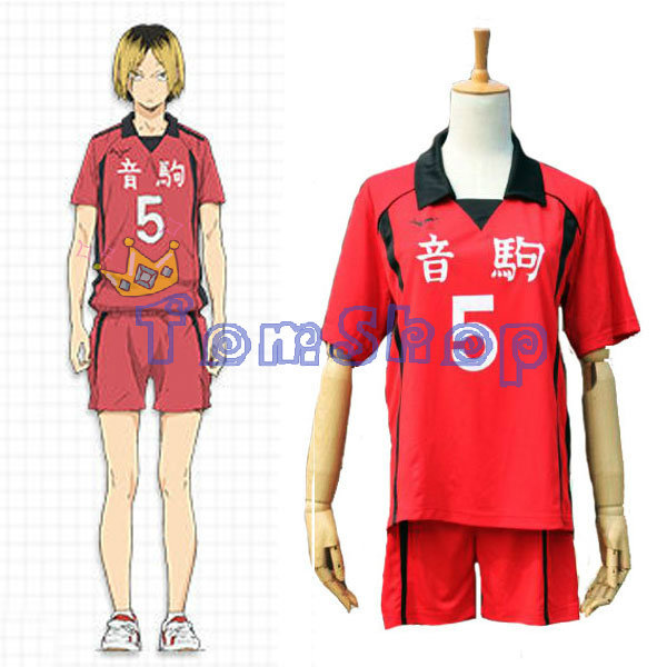 Haikyuu Nekoma Uniform Haikyuu Nekoma High School