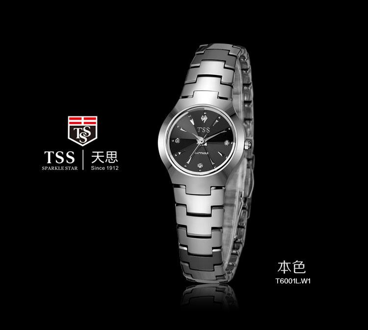 TSS вольфрама стали мужские часы бизнес Кварцевые Наручные водонепроницаемые мужчин и женщин смотреть календарь минималистский стали таблицы подлинной