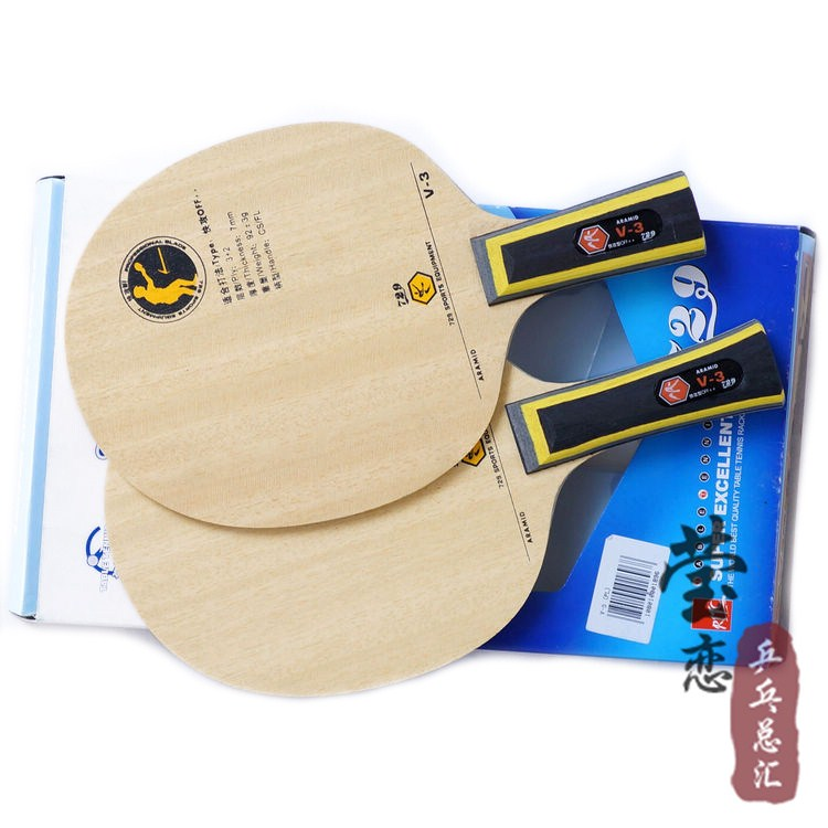 Original 729 V-3 table tennis blade littler butterfly viscaria table tennis rackets racket sports pingpong paddles carbon racket(China (Mainland))