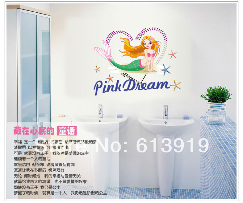 "Free Express Shipping Removable Mermaid ""Pink Dream"" Romantic Kids Room Wall Stickers Decoration Home Decals - DIY Sky store"