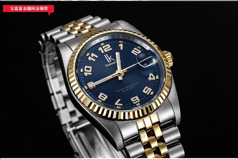 Для стали полностью автоматическая ik механические часы календарь водонепроницаемый мужские часы мужской моды коммерческий часы