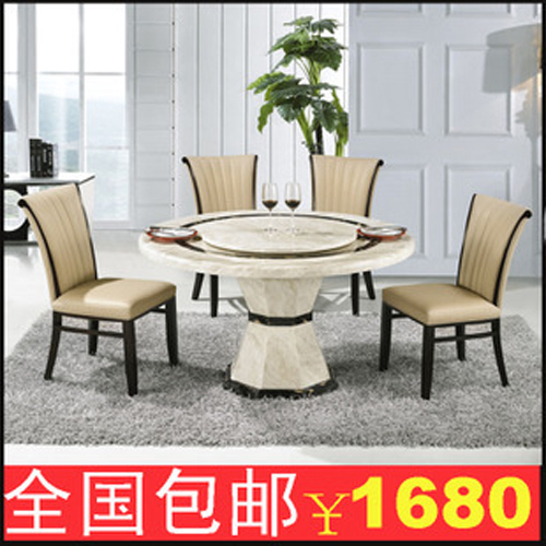 Korean garden marble dining table with turntable  : Korean garden marble dining table with turntable Continental Dining Table Furniture Ikea table and six chairsjpg640x640 from www.aliexpress.com size 500 x 500 jpeg 185kB