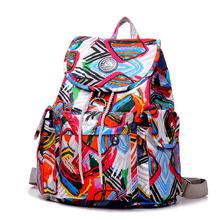 Buy 2016 Fashion Striped Backpack Women Bag High Nylon mochila feminina school bags rucksack women back pack bolsa for $18.90 in AliExpress store
