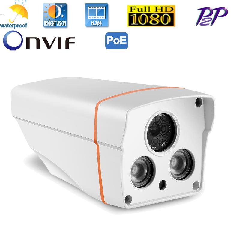 Array Infrared Outdoor PoE IP Camera 48V P2P CMOS Full HD H.264 Waterproof Bullet CCTV Surveillance PoE Camera(China (Mainland))