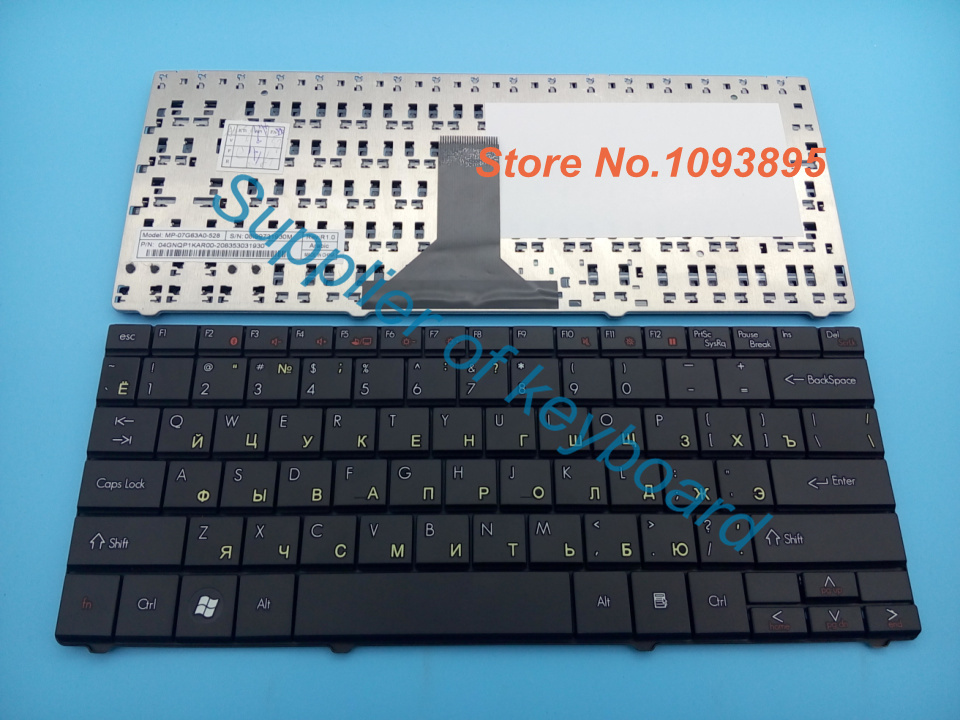 Free Shipping NEW Russian keyboard for Packard Bell EasyNote RS66-T-080 RU Black Laptop Keyboard MP-07G63SU-528(China (Mainland))
