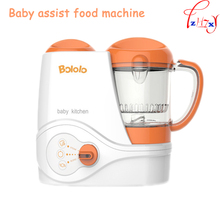 Electric baby food steam cooking mixing machine Baby assist food machine Multi-function fruit vegetables mill grinder BL-1601(China (Mainland))