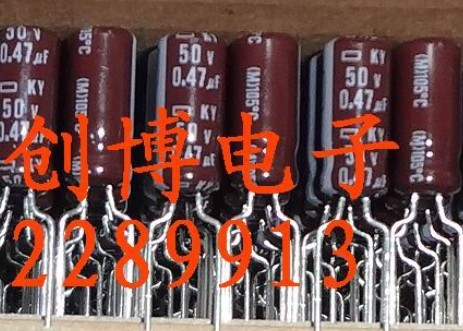 Free shipping 100PCS 50V 4.7UF 5X11MM KY Frequency low-impedance Electrolytic capacitors