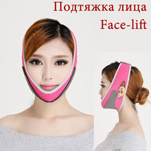 Portable face-lift band Face Lift Firming Skin Care Slimming care cream weight loss Slimming products to lose weight burn fat