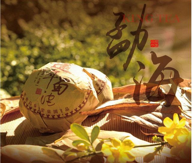 2003 Chang Tai  YuanNian Tuo Bowl 100g*4=400g YunNan Organic Pu'er Ripe Tea Weight Loss Slim Beauty Cooked Shou Shu Cha