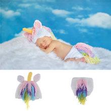 ทารกแรกเกิดการถ่ายภาพ Props หมวกถักเสื้อผ้าเด็กสีฟ้ายาวกางเกงหมวกชุดสำหรับทารกเสื้อผ้าเด็ก ...(China)