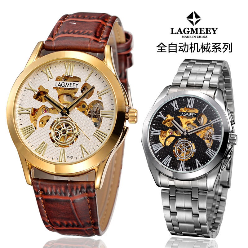 lagmeey new high end fashion watches luxury brand