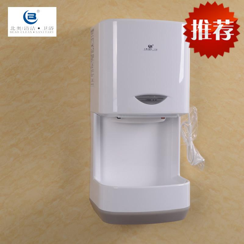 Automatic induction of large dry hot air hand dryer induction mobile phone Hotel KTV bathroom tray hand dryer(China (Mainland))