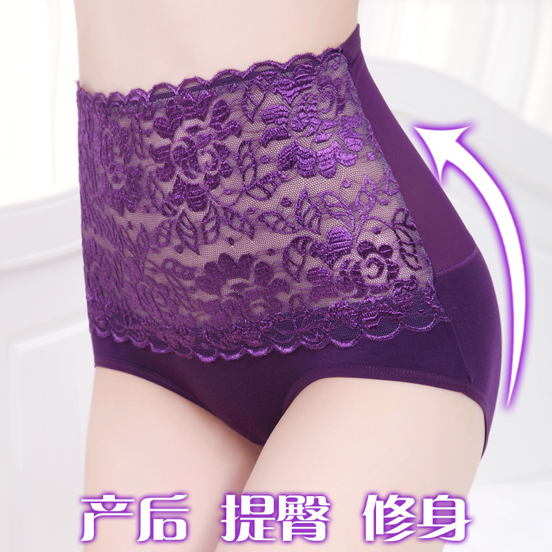 Women's high waisted pants models sexy lace female abdomen slimming waist underwear no trace of bamboo fiber wholesale(China (Mainland))