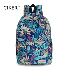 CIKER 2016 women backpacks printing leaves backpack mochila rucksack fashion canvas bags retro casual school bag travel bags(China (Mainland))
