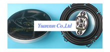 6 inch car speaker of the new 6-inch coaxial speakers one pair price