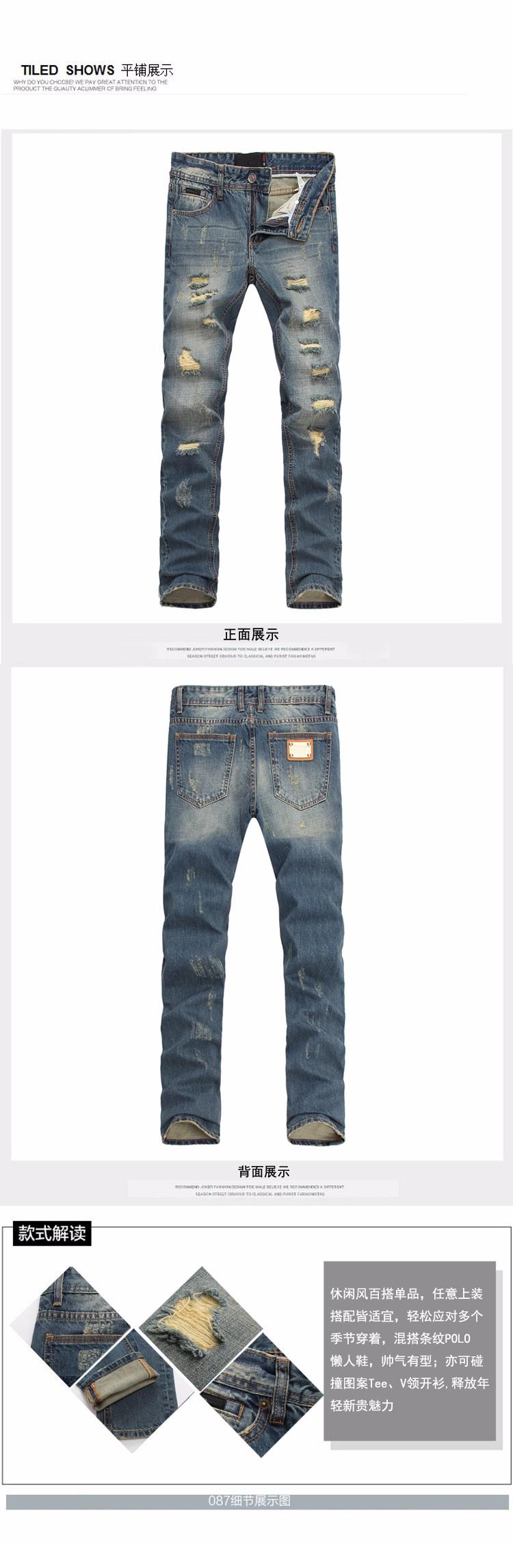 Скидки на Новый мальчик джинсы Маленькие ноги брюки бренд брюки отверстия дизайнер